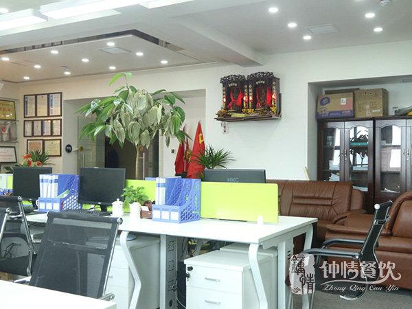 公司办事大厅