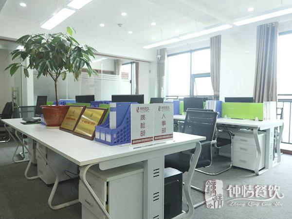 公司办公室大厅